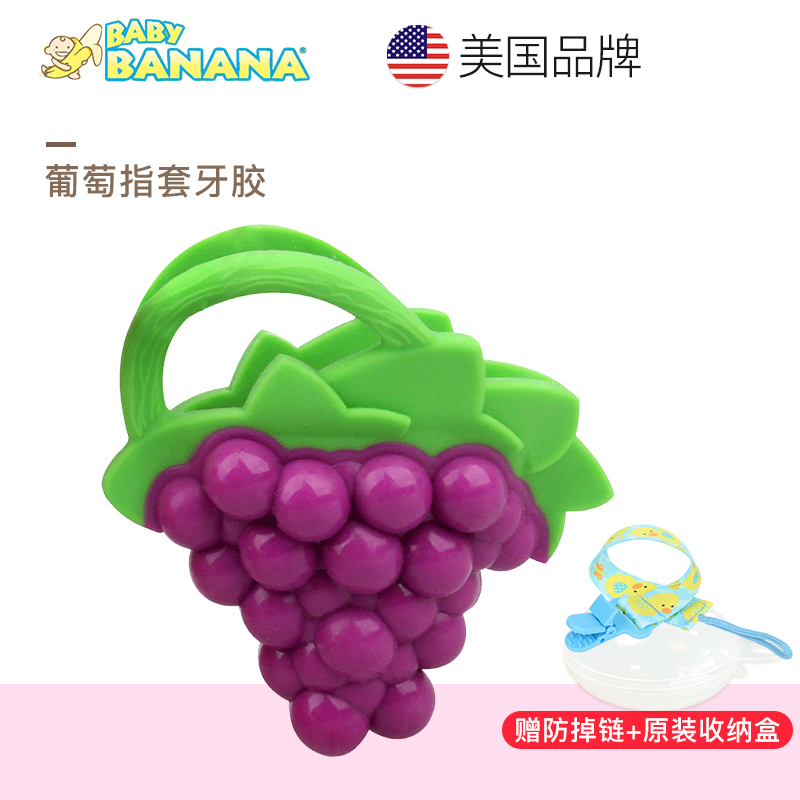 GRAPE FINGER SET