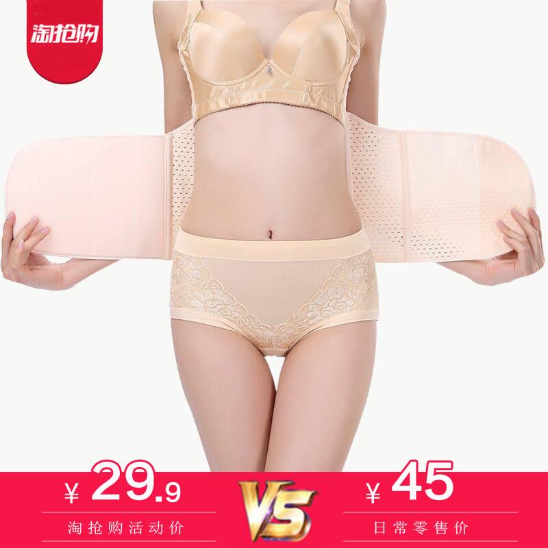 Thắt lưng bụng, lấy lại dây đai, sau sinh hình thành, giảm béo, cơ thể hình thành đồ lót, phụ nữ thắt lưng, bụng