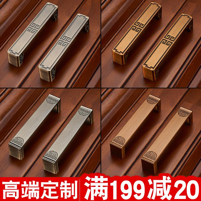 新中式把手门仿古拉手古铜橱柜橱门柜子青黄抽屉衣柜美式家具五金