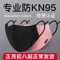 n95 masks dustproof ...
