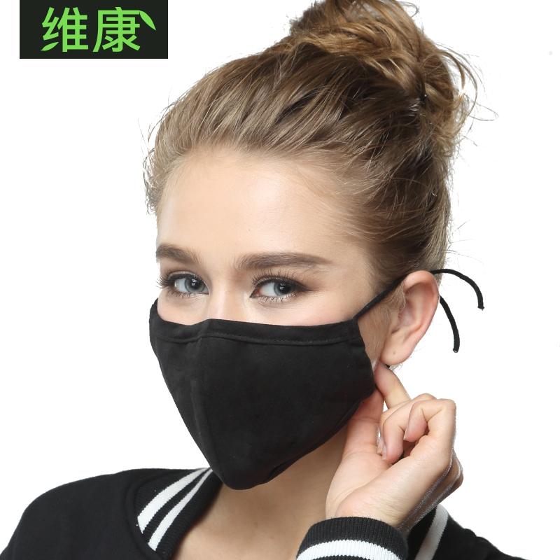 【维康】男女防尘防雾霾口罩送眼罩