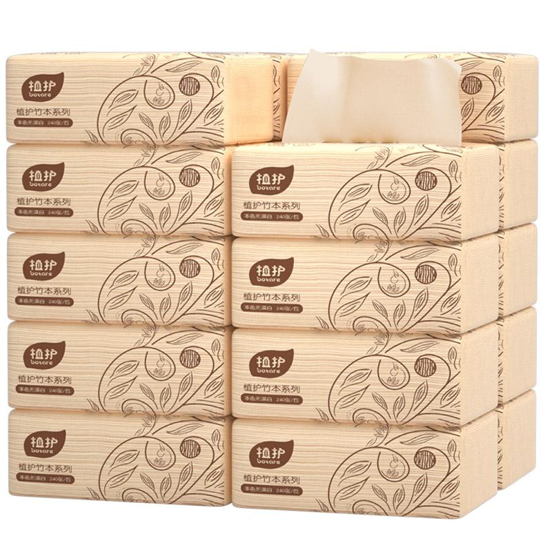 植护本色抽纸家用卫生纸巾批发整箱婴儿面巾纸餐巾纸家庭装10包