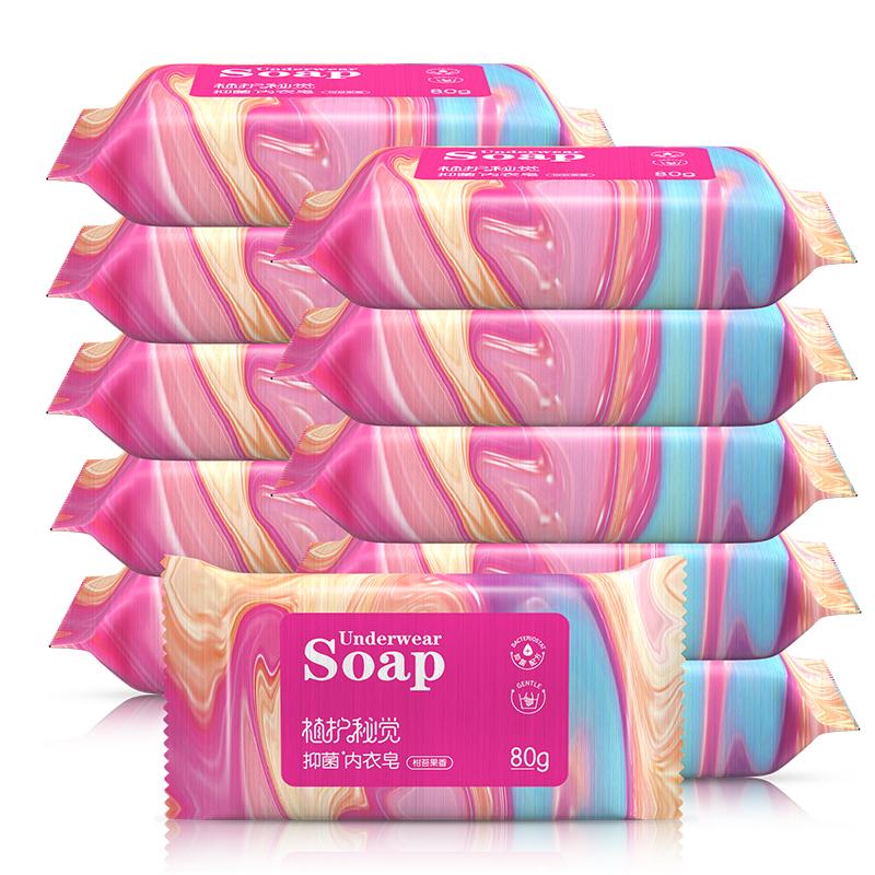 植护内衣皂女士洗内衣内裤专用皂3块