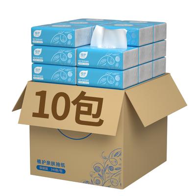 10包【植护旗舰店】原木抽纸餐巾纸