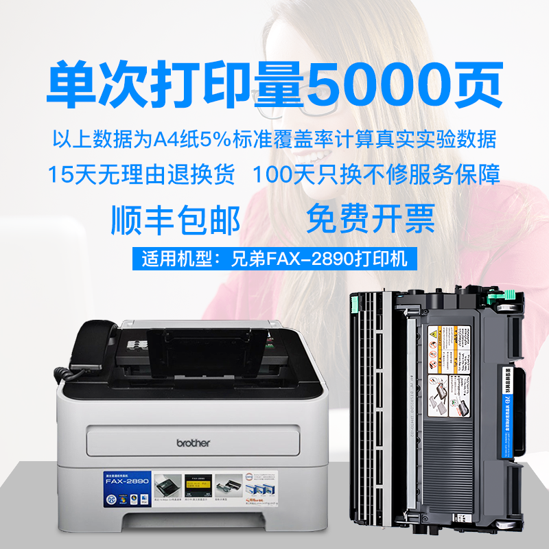 BROTHER FAX-2890 PRINTER DRIVERS WINDOWS