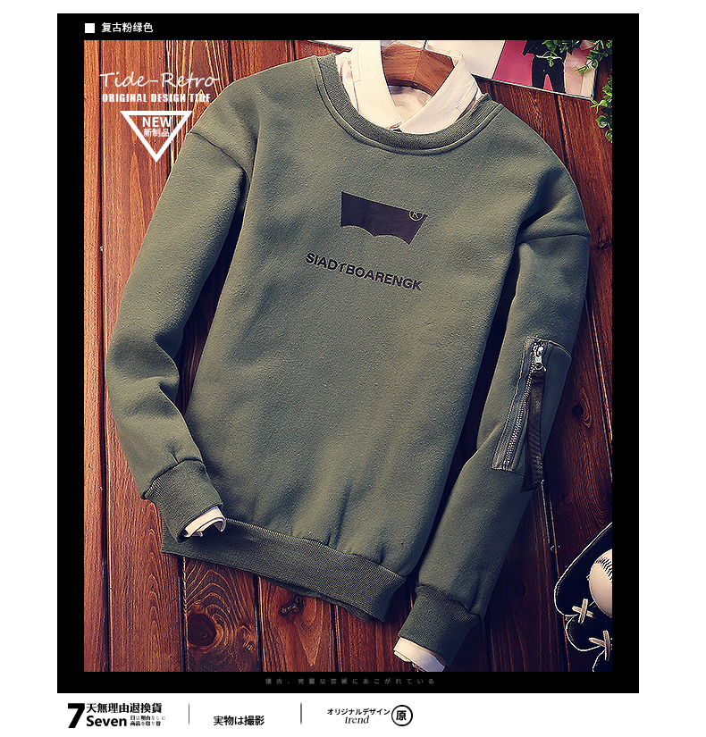 TaobaoRing Men's spring 2017 new round neck primer shirt Slim long-sleeved t-shirt student autumn clothes Korean version of the trend sweater-