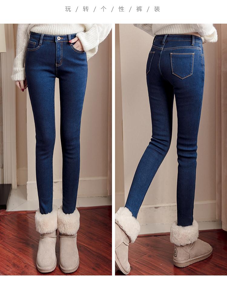 加绒牛仔裤女冬季加厚保暖裤韩版显瘦高腰弹力大码小脚铅笔长裤子