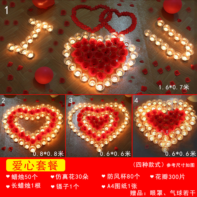 Romantic Birthday Layout Boyfriend Boy Husband Gift Room Decoration Special Practical Surprise