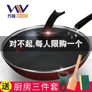 万怡 32CM炒锅不粘锅 无油烟锅 铁锅煤气燃气电磁炉通用厨房锅具