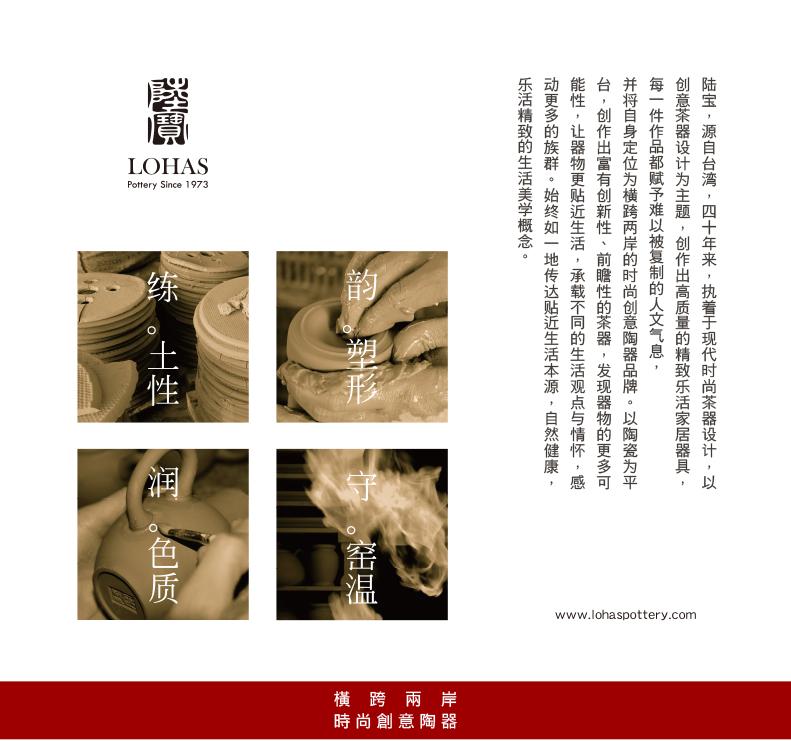 岩藏观海茶组2.jpg