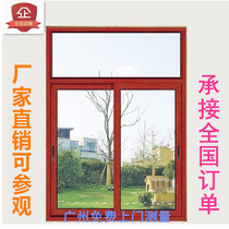 Broken bridge aluminum window screen integrated Vindun casement window sealing balcony custom sound insulation system Floor-to-ceiling window aluminum alloy window