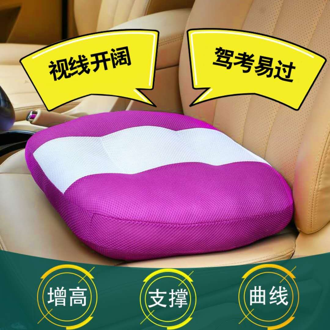 Learning Car Seat Driving Test Special Training Cushion Increase Thickening Driver Short