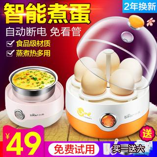 Яйцеварки,  Медвежата повар яйцо домой мини пар яйцо небольшой завтрак яйца суп машинально многофункциональный автоматическая отключение электроэнергии артефакт, цена 564 руб
