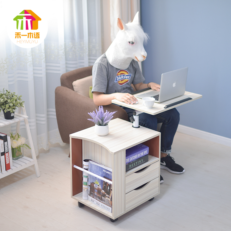Usd 19683 wo a wooden laptop desk movable bedside table lifting lightbox moreview watchthetrailerfo