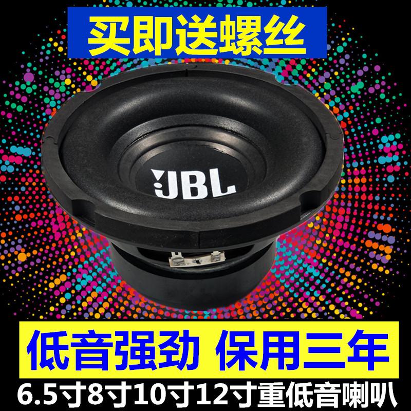 Бесплатная доставка 6.5 дюймовый 8 дюймовый 10 дюймовый 12 дюймовый бас динамик избыточный вес сабвуфер динамик динамик тяжелая низкая звук динамик