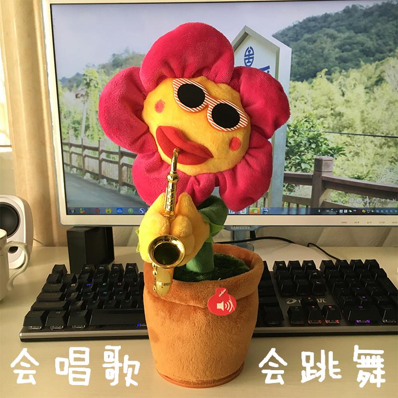 抖音热门同款生日礼物女生闺蜜diy韩国创意特别送男朋友同学恶搞