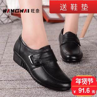 Осень в год обувь женская в среде уютный мисс кожаная обувь толстая женский в пожилых человек мама обувной кожа одноместный обувь