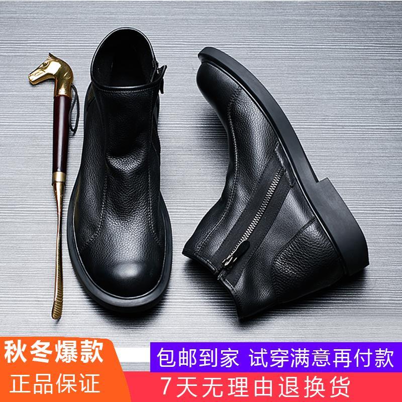 秋冬季高帮真皮马丁靴长高筒皮靴英伦韩版皮鞋尖头军靴内增高男靴