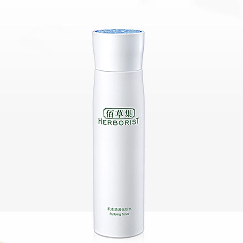 佰草集肌本清源化妆水保湿水补水控油定妆爽肤水护肤