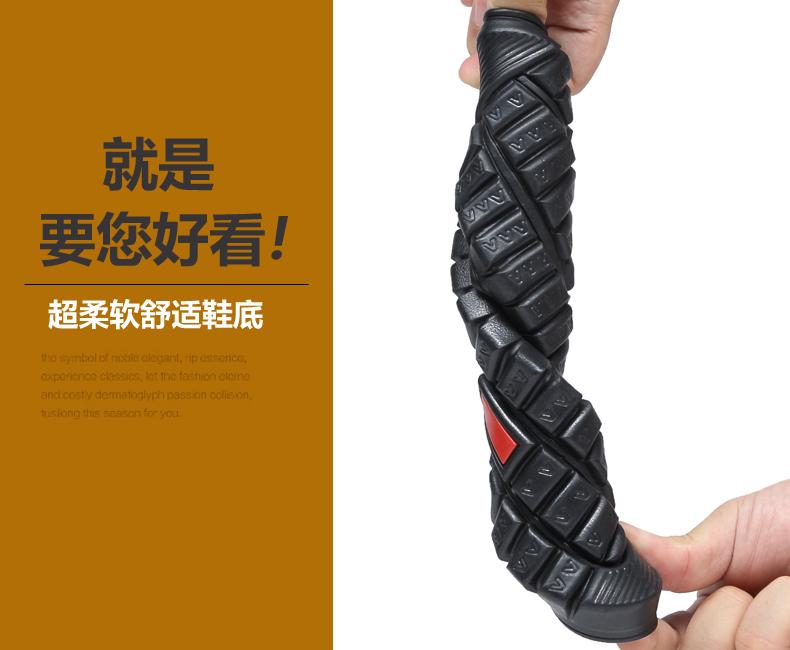 鞋底折压04.jpg