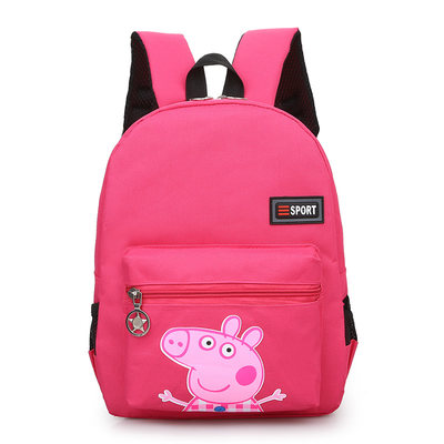 Children's Basket Kindergarten Men Girl 3-5 years old Korean version of the small book bag cartoon 4 cute big middle class backpack bag