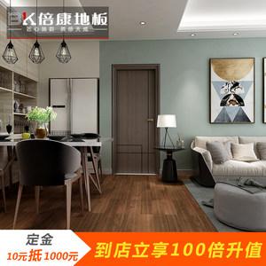 特权订金 倍康实木复合地板10元抵1000 满25平方以上享受