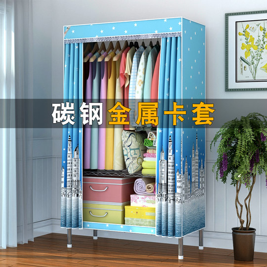 Wardrobe simple cloth wardrobe full steel reinforcement bold thick oxford cloth steel housing with single people hanging wardrobe