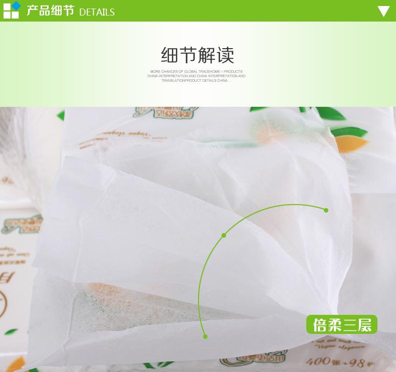 优化FC003-3包装2_03