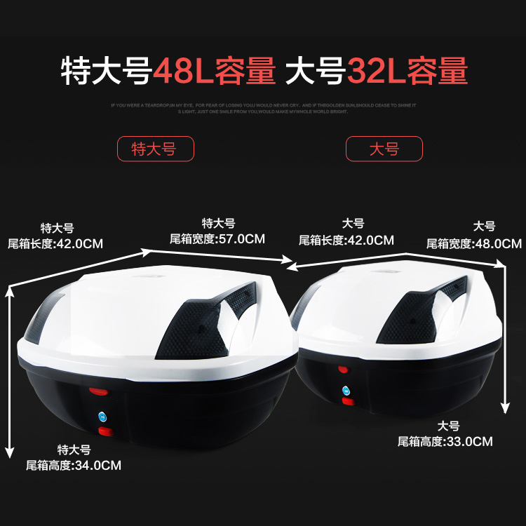 Motorcycle Extra Large Trunk Electric Car Tail Box Motorcycle Storage Box  Battery Car Detachable Toolbox