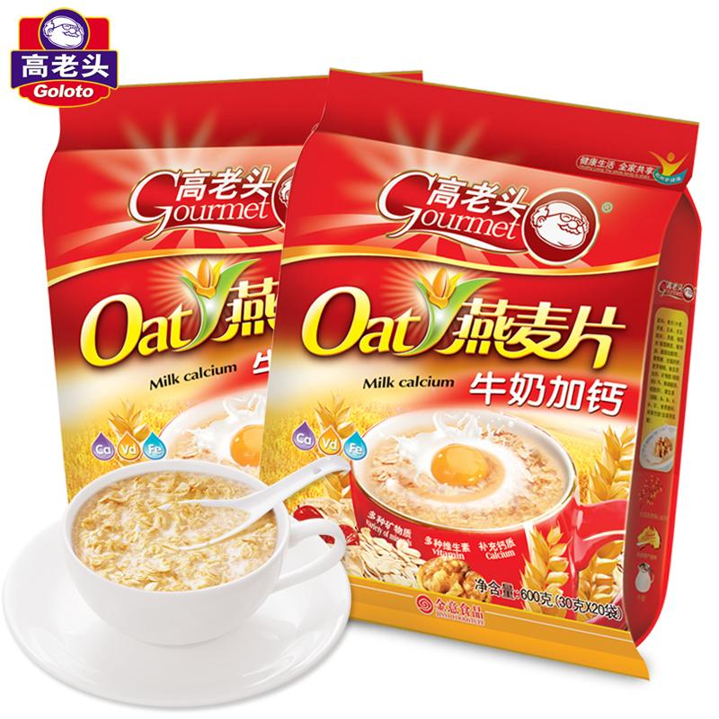 高老头牛奶加钙谷物营养燕麦片即食早餐冲饮小袋装600g*两袋装