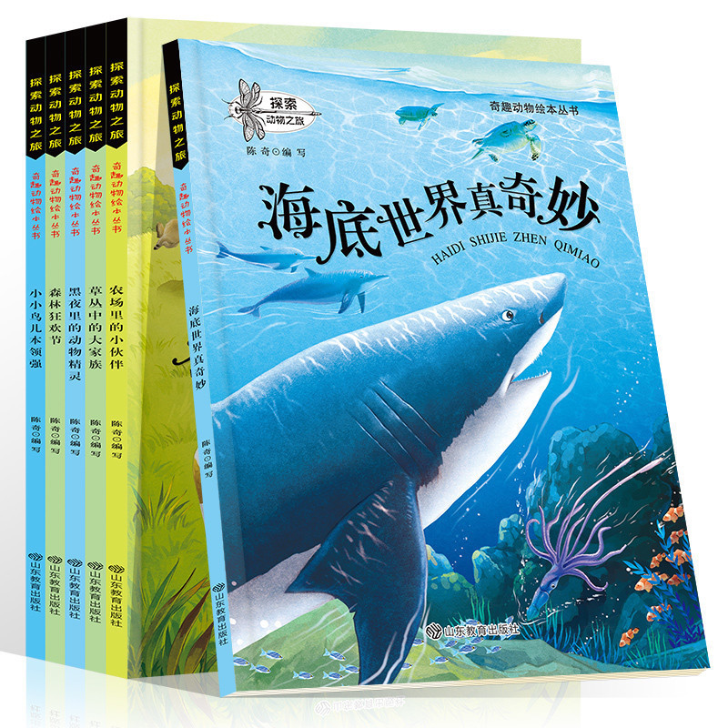 Usd 7 76 Calf Dayton Science Picture Book Full Set Of 6 Copies Of