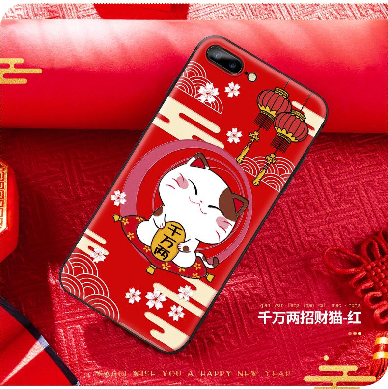 猪年新年招财猫苹果系手机壳,本命年礼物