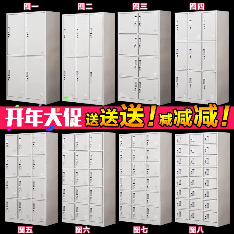 Бесплатная доставка член работа железный лист шкафчик хранение кабинет депозит пакет кабинет обувной чаша кабинет офис член больше дверь шкафа депозит пакет кабинет 24 дверь шкафа