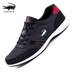 Men's shoes autumn 2020 new leather all-match trend shoes men's leather shoes sports travel trend shoes men's casual shoes
