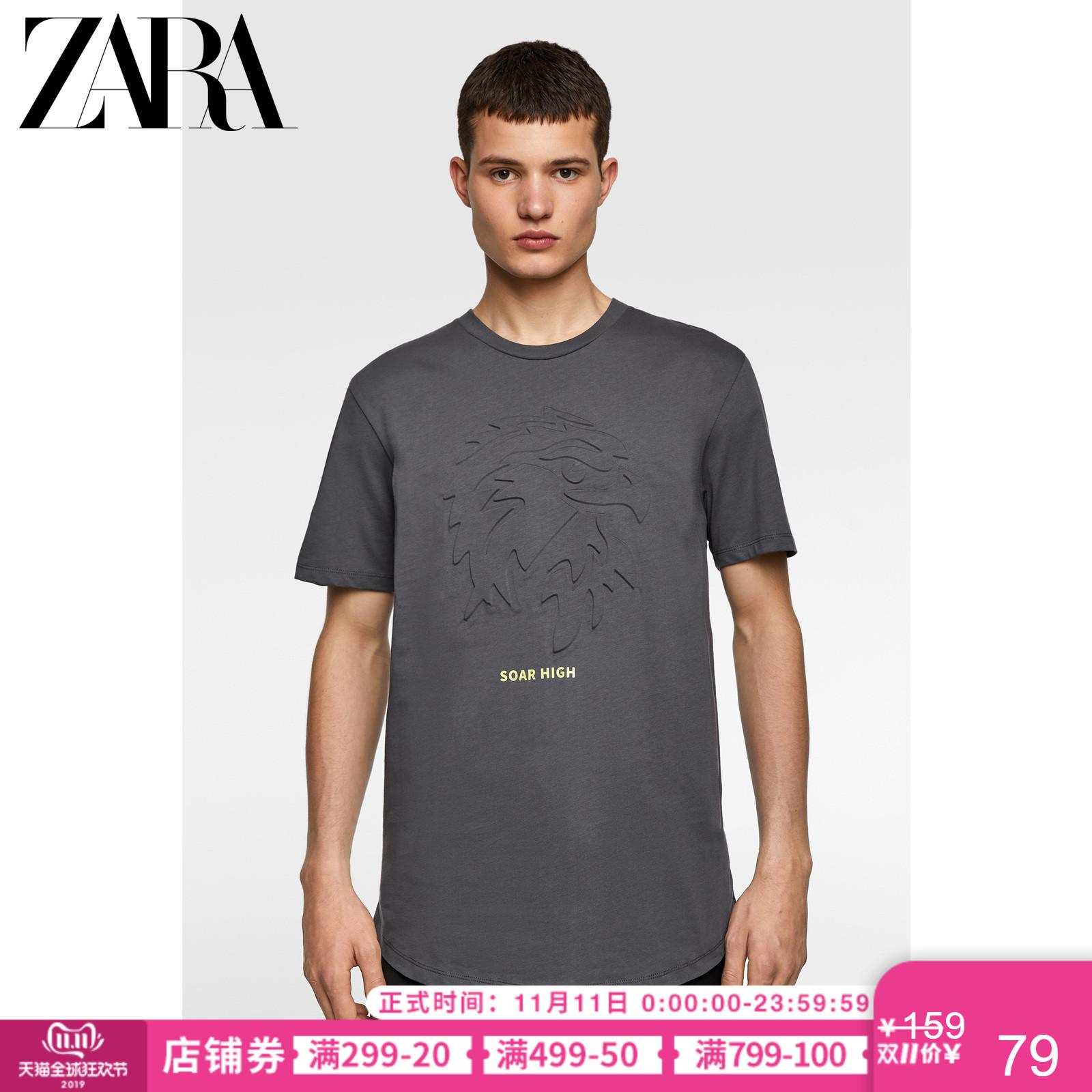 ZARA新款 男装 凸饰印字 T 恤 05372302802