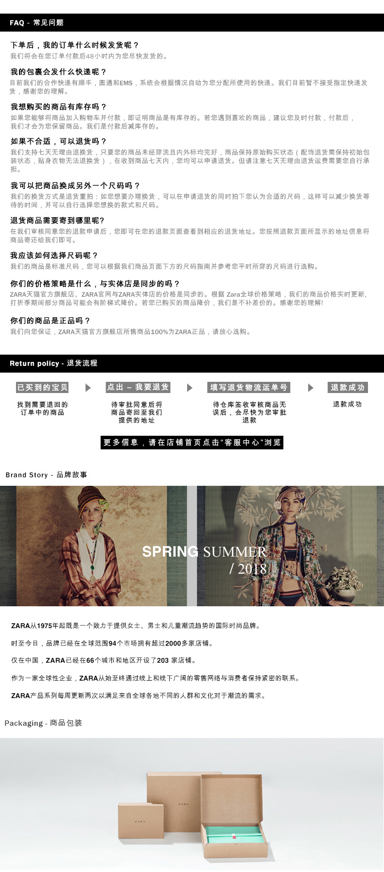 Thời trang nam Zara  23987 - ảnh 13