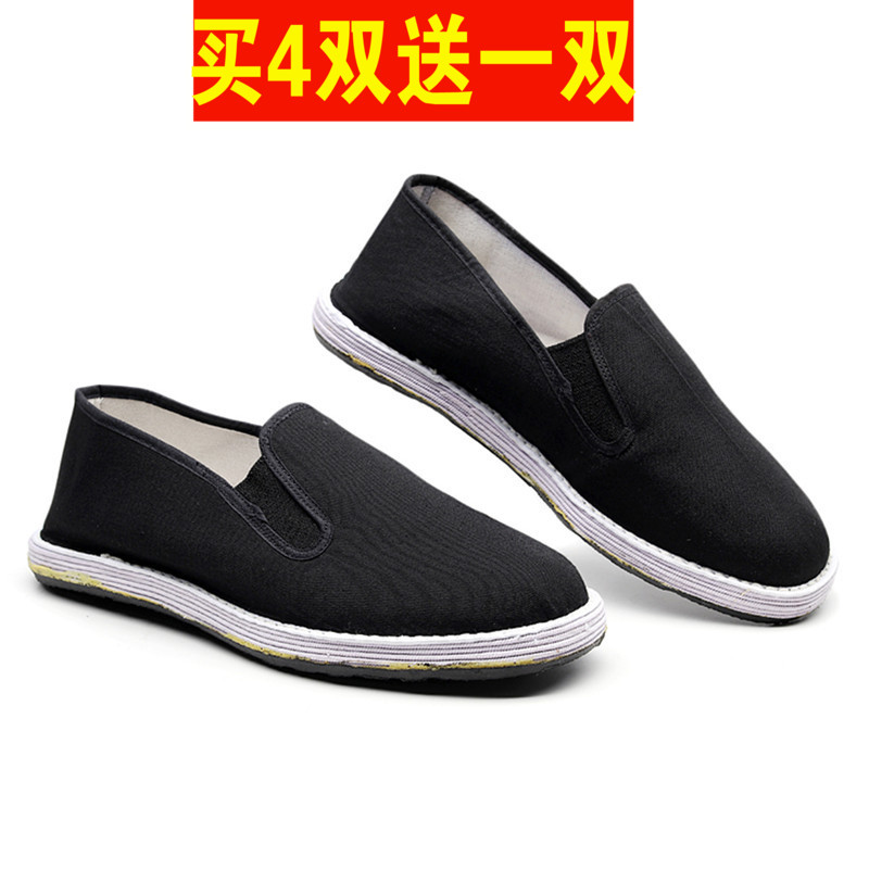 Spring and autumn cloth shoes men's and women's single shoes breathable shoes leisure tight mouth black shoes driver shoes rubber shoes work shoes