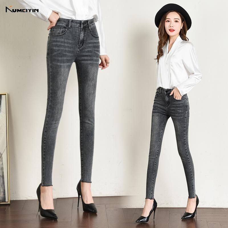 High-rise skinny jeans with feet pants and slim pencil pants