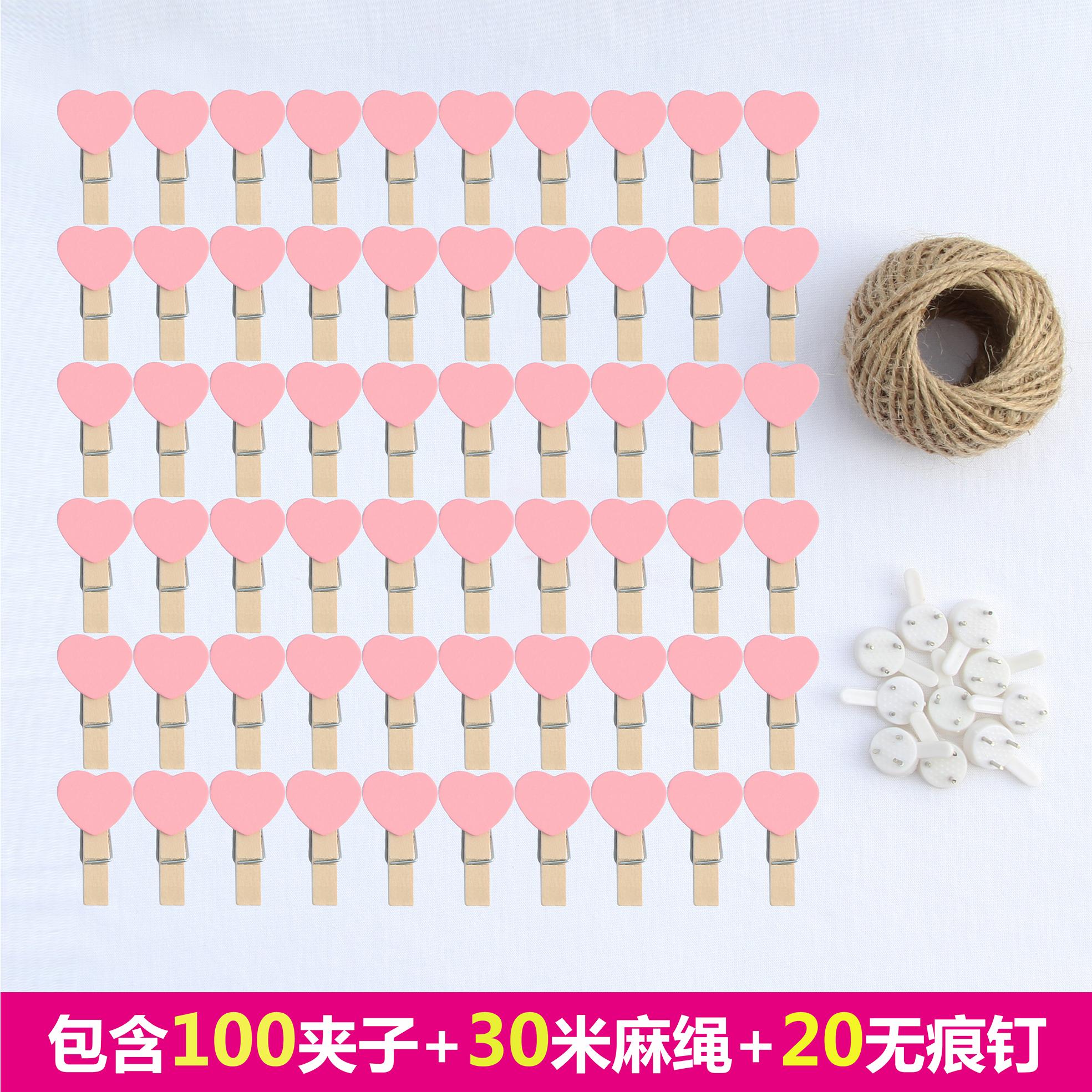 Розовая любовь(100 клип + 30M веревка +20 без Трассировочный гвоздь)
