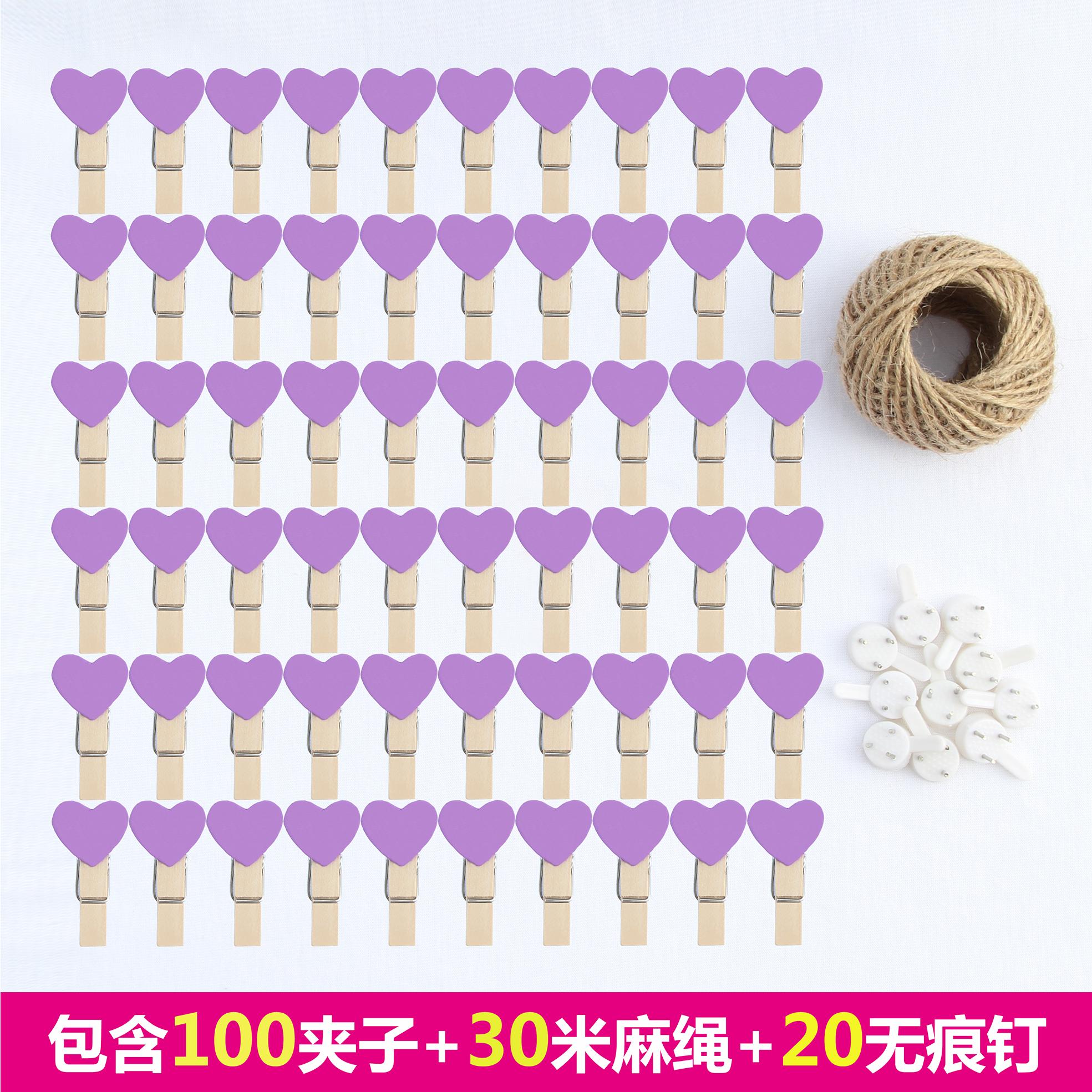 Фиолетовая любовь(100 клип + 30M веревка +20 без Трассировочный гвоздь)