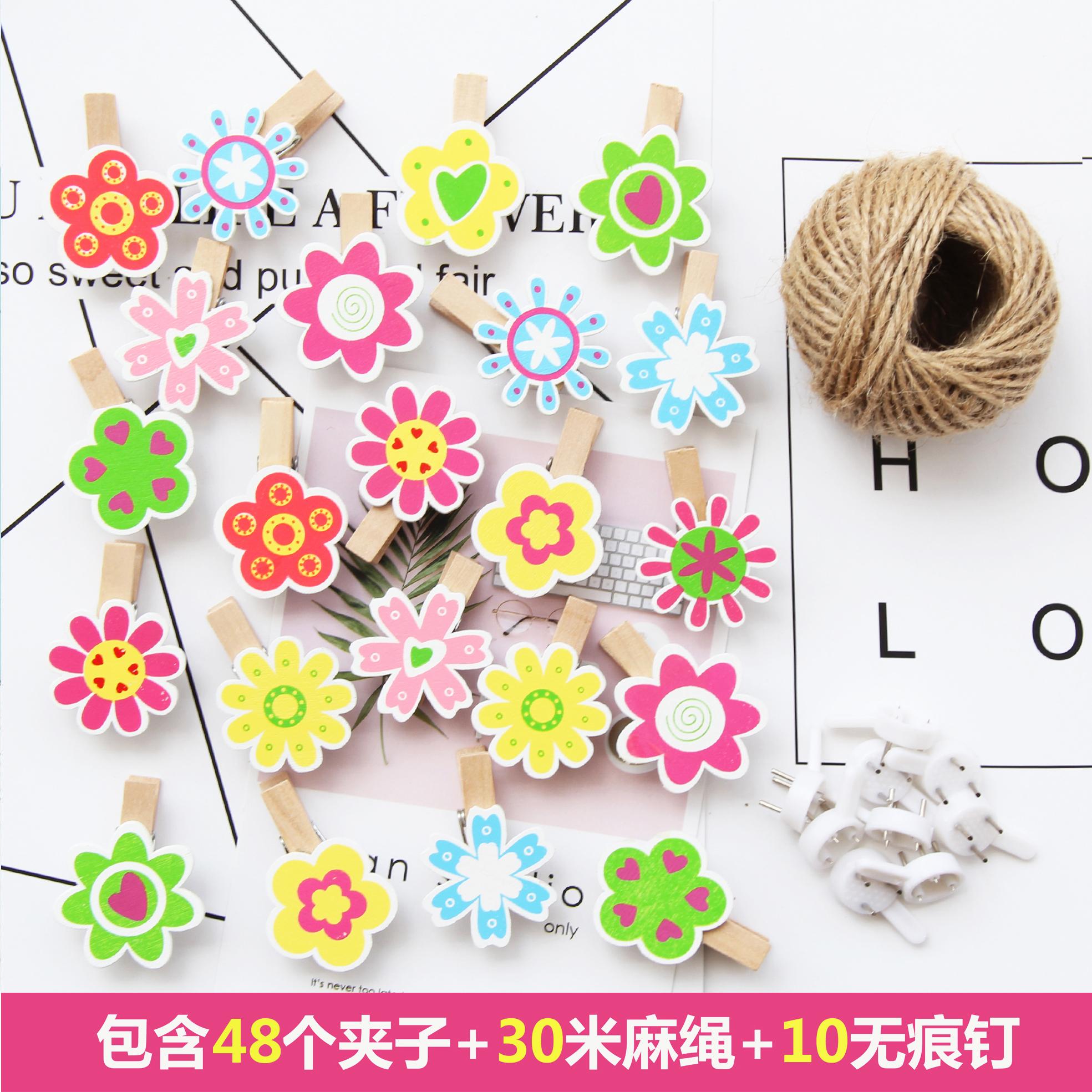 Цветы в детском саду(48 клип + 30M веревка + 10 гвоздей)
