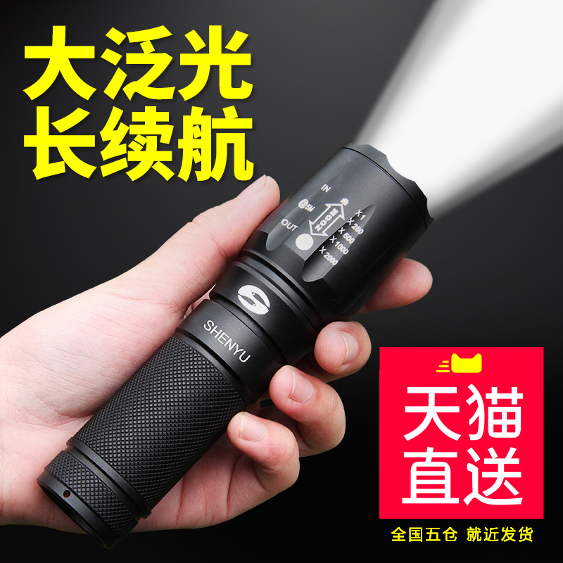 Flashlight light charging super bright waterproof multi-function 5000 long-range outdoor household special forces can mini LED
