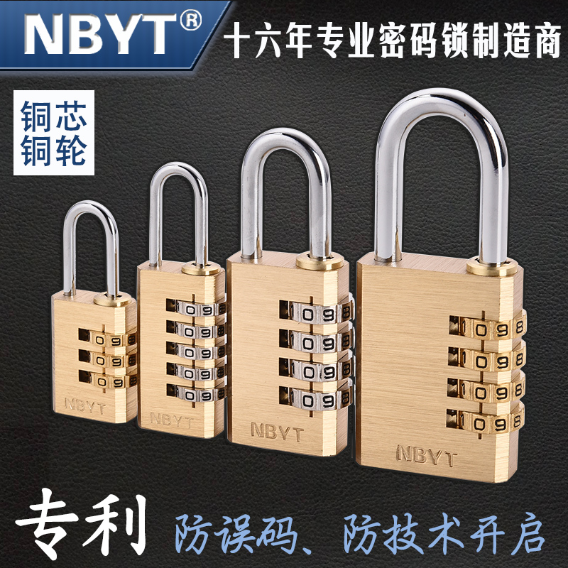 Блокировка блокировки паролей NBYT пакет с замками Контейнер для хранения ящиков дверь 345 латунь алюминий Навесной замок