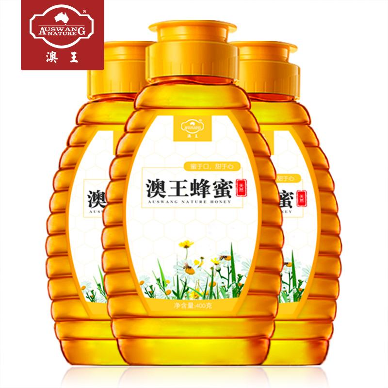【实发3瓶】澳王百花蜂蜜天然农家自产蜂蜜野生土取蜂巢蜜纯