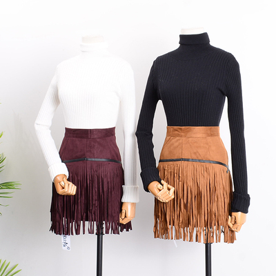 [Cabbage price] L @ 2 2017 winter new Korean women's solid color splicing package hip tassel trend skirt