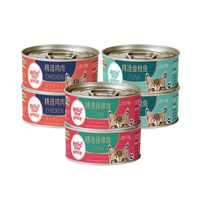 白肉猫罐头170g*6罐 成幼猫妙鲜湿粮包猫咪零食主食罐增肥营养