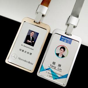 铝合金卡套工牌带挂绳金属一体扣胸牌卡厂牌员工挂牌工作证件定制