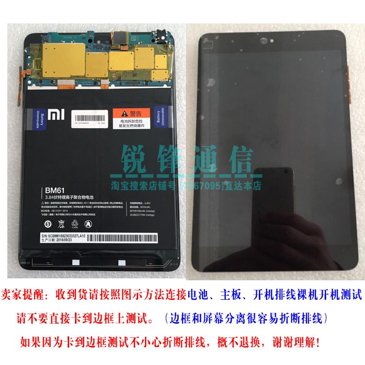 适用小米平板米Pad1代2代3代4代触摸液晶显示总成屏幕A0101