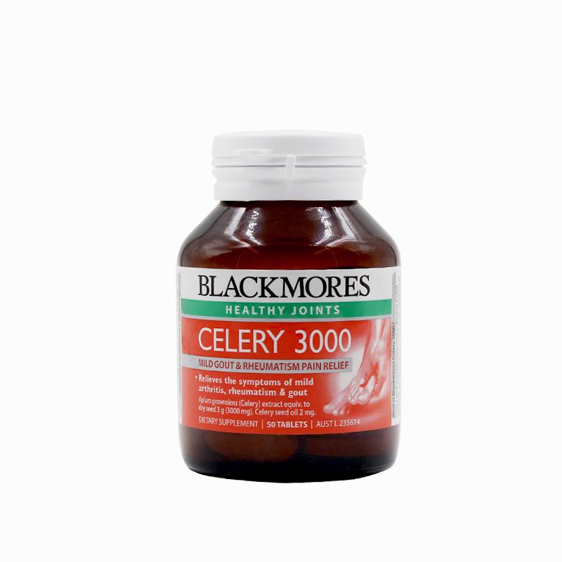 【2瓶】澳洲Blackmores Celery澳佳宝西芹籽精华 芹菜籽50粒 产品中心 第11张