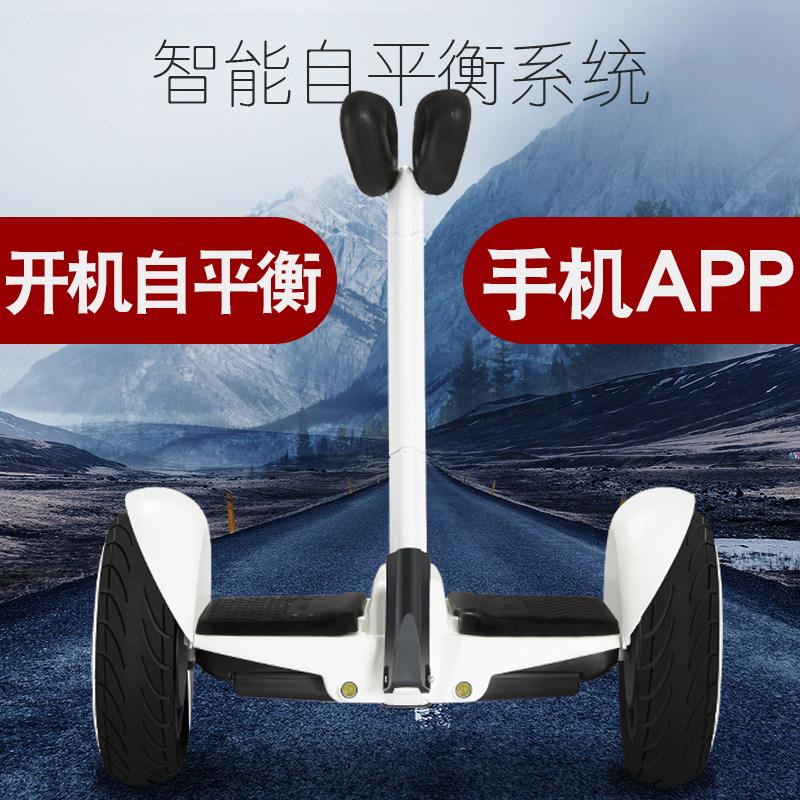 智能自平衡、APP遥控:樊少皇代言 猛犸王 电动平衡车